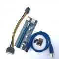 V009S PCIE PCI-E Express 1X To 16X Mining Extender Riser Card