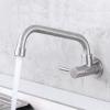304 Stainless Steel Modern Swivel Wall Mounted Water Tap Basin (2795)