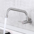 304 Stainless Steel Modern Swivel Wall Mounted Water Tap Basin (2795)