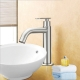 SUS 304 Stainless Steel Basin Sink Faucet Tap Table Mounted (2798)