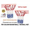 Standard Durable Nylon Basketball Goal Hoop Net Netting (1 pair)