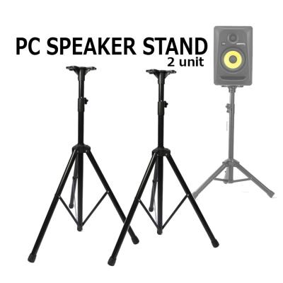 Speaker Audio Tripod Stand Mount Bracket Holder SP-502 [2 unit]
