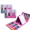 208pcs Kids Painting Pen Colour Crayon Marker Pencil Drawing Art Set