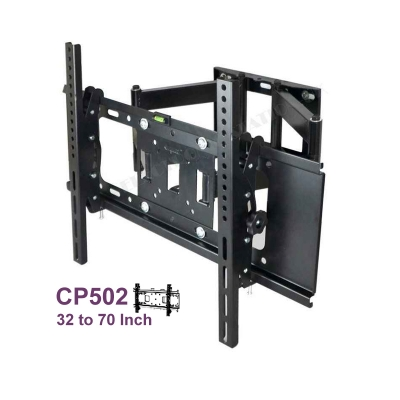 Adjustable 32 to 70 Inch Full Motion Tilt Swivel TV Wall Mount Bracket