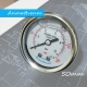 50mm Pressure Gauge +RM5.00