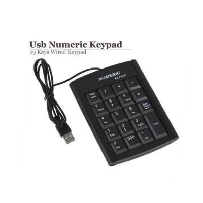 Wired Mini USB Numeric Keypad Slim Number Keyboard 18 Keys