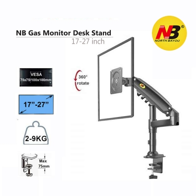 NB North Bayou H80 17- 27 Inch Gas Strut Monitor TV Desktop Bracket