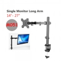 M051 Single Monitor Arm Desk Monitor Stand for 14-27 Inch (CLAMP TYPE)