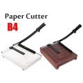 """Heavy Duty B4 Paper Cutter Wood / Metal Base 12"""" x 15"""""""
