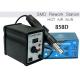 SAIKE 858D Hot Air Hot Blower Rework Station Gun Heat Gun 220V
