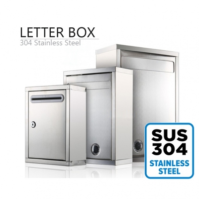 Stainless Steel Letter Box Keyable 304 Wall Mounted Solid Letter Box