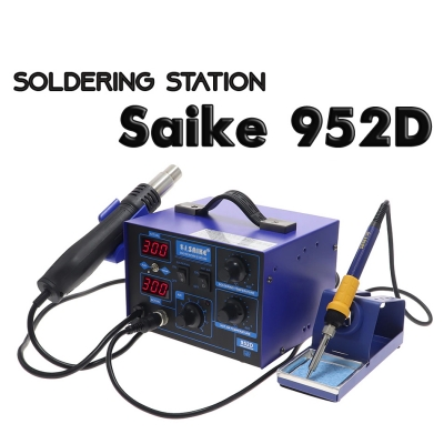 SAIKE 952D 2 in 1 SMD Rework Soldering Station Hot Air Gun Solder Iron