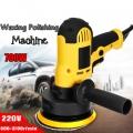 Car Polisher 125mm 700W Polishing Machine Buffing Waxing
