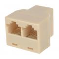 RJ45 Splitter 1 Female to 2 Female Ethernet Network Connector Adapter