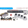 4 Channel AHD + DVR + NVR CCTV P2P Network HD Recorder (720P)