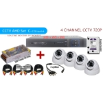 3 in 1 Latest 4 Channel AHD + DVR + NVR CCTV P2P Network HD Recorder