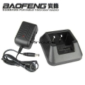 BAOFENG UV5R,UV5RA,UV5RB,UV5RC,UV5RE Walkie Talkie Charger