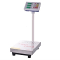 100KG Rechargeable Weight Weighting Platform Scale Parcel Box Office