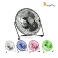 Mini USB Fan Super Super Mute Metal Fan 6inch Table Desktop Laptop Fan
