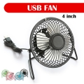 Mini USB Fan Super Mute Metal Table Desktop Laptop (4 Inch)