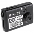 Smallest Mini DV Spy Camera 5MP HD Video Recorder