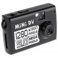 Smallest Mini DV Spy Camera 5MP HD Video Recorder