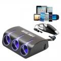 3 Multi Socket Car Charger Car Cigarette Socket & Dual USB (Black)