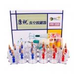 24 Cups KangZhu Carezeo Vacuum Body Cupping Set Massage Body Suction
