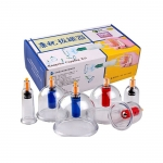12 Cups KangZhu Vacuum Body Cupping Set Massage Therapy Body Suction