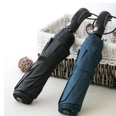 Korea Style Key to Open Close Automatic Auto Foldable Umbrella (120cm)