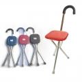 Foldable Crutch Cane Tongkat Stick Seat Stool Chair (Square)