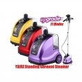 Portable Stand-type Garment Steamer / Clothes Iron