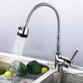 Flexible Swivel Pipe Kitchen Sink Faucet Water Tap (2153)