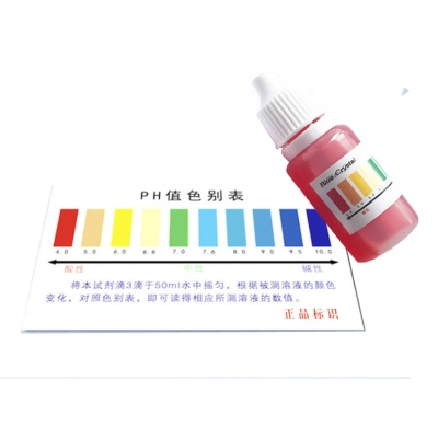 PH Tester Liquid for Water Quality Tester