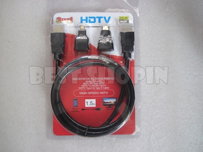 3-in-1-HDMI-Cable04.jpg