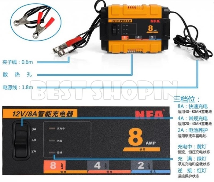 CarBatteryCharger05.jpg